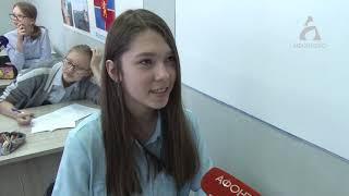 В красноярской школе №45 внедрили раздельное обучение