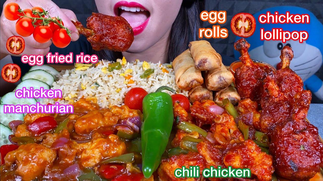 ASMR FRIED RICE, CHICKEN LOLLIPOP, CHICKEN MANCHURIAN, CHILI CHICKEN, EGG ROLL MASSIVE Eating Sounds