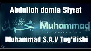 Скачать Muhammad S A V Tug Ilishi 5 Dars Abdulloh Domla Siyrat