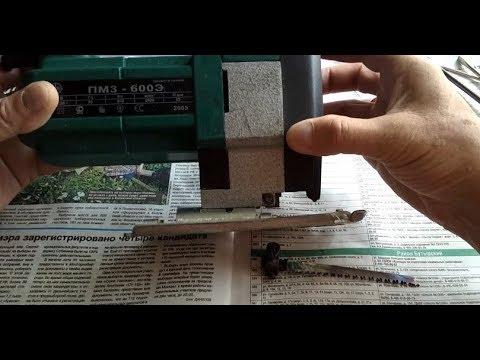 Электролобзик Фиолент ПМЗ 600Э. Сломался шток.