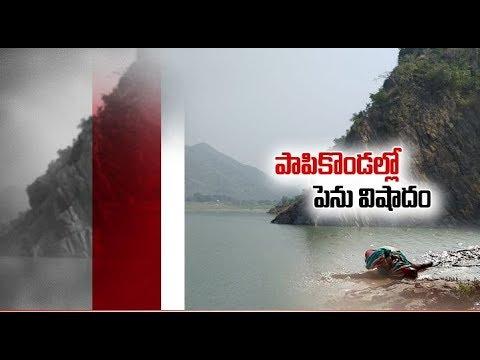 Godavari Boat Accident