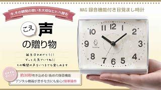++クラウドファンディング「makuake」購入予約ページ↓++ https://www.makuake.com/project/koenookurimono/ 募集期間:2020年7月13日~9月14日 一般発売 ...
