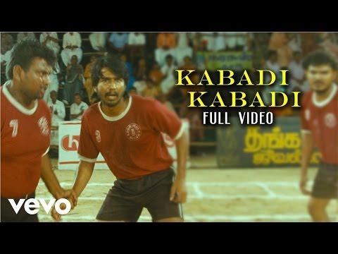 Vennila Kabadi Kuzhu - Kabadi Kabadi Video | Vishnu