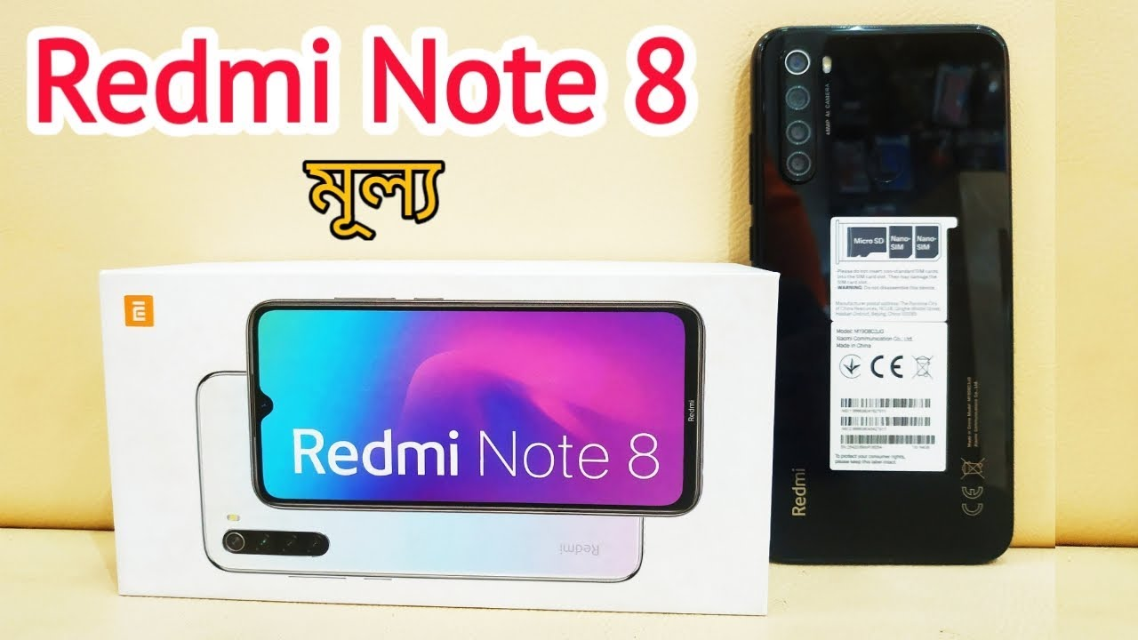 Xiaomi Redmi Note 8 Price In Bangladesh Redmi Note 8 Price And Bangla Review Youtube
