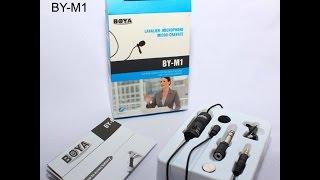 Петличный конденсаторный микрофон BOYA BY-M1 распаковка, тесты, крутой микрофон(, 2016-02-03T05:59:22.000Z)