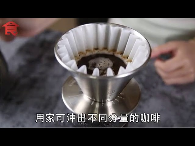 《飲食男女》【型格實用!韓國製銀色手沖咖啡濾杯】