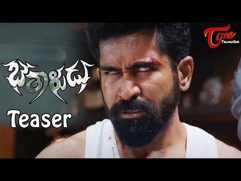 Bethaludu Movie Teaser || Vijay Antony | Alisha Abdullah || #Bethaludu
