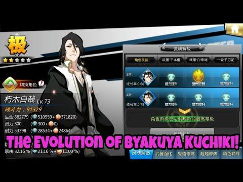 The Evolution of Byakuya Kuchiki! - Bleach Death Awakening