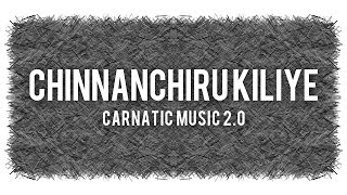 Carnatic Music 2.0 - Chinnanchiru Kiliye