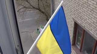 Купить флаг Украины фасадный http://flagmaster.com.ua/flazhki/60x40-fasadnyj.html(Купить флага Украины фасадный в комплекте для установки на балкон, окно или иное помещение. Крепление флага..., 2014-04-05T11:17:00.000Z)