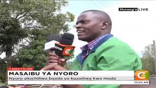 Ndindi Nyoro Walikuwa Police Officers Wananipeleka Kamukunji Police Station Wakinitisha