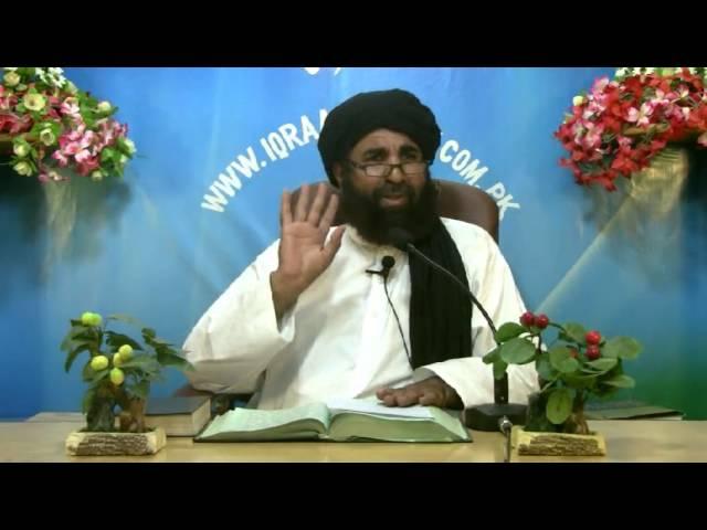 Surrah Al A raf Ayat 157