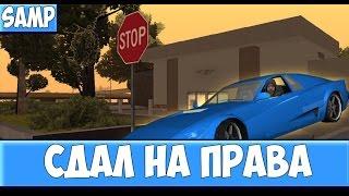 Превью| SAMP |Free PSD| [192]