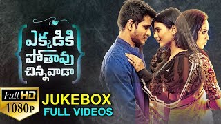Ekkadiki Pothavu Chinnavada Movie Back 2 Back Video Songs - Nikhil, Hebah Patel | Volga Videos