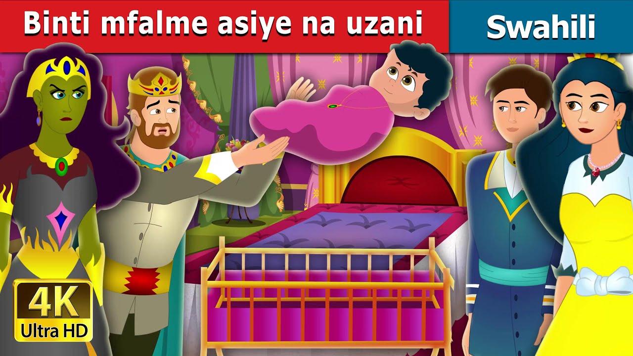 Download Binti mfalme asiye na uzani | Weightless Princess | Swahili Fairy Tales