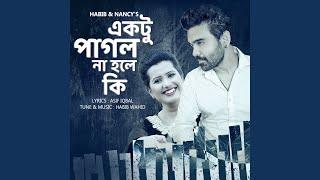 Ektu Pagol Na Hole Ki Habib Wahid And Nancy Mp3 Song Download