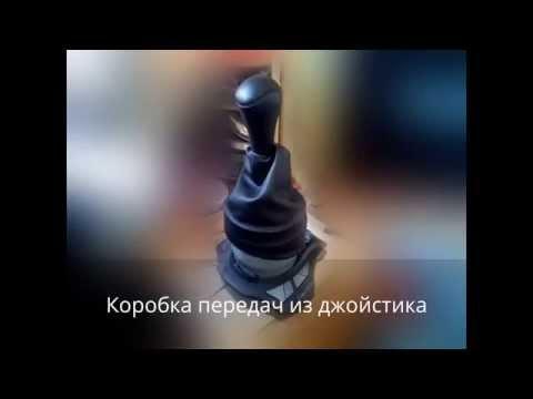 видео: Как сделать самодельную коробку передач для ПК (how to make homemade gearbox h-shifter for pc)