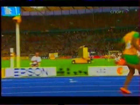 Усейн Болт 200 метров Мировой рекорд: 19,19 сек.!!!