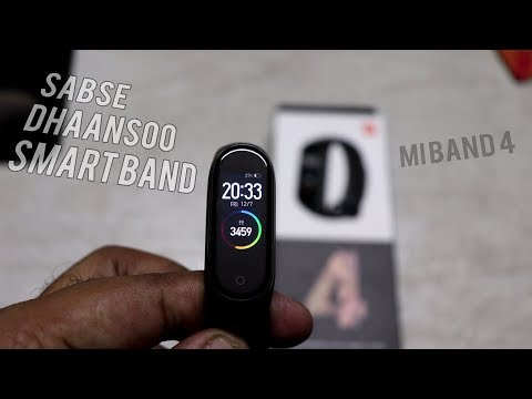 Mi Band 4 Unboxing And Review in India | Launched @2299
