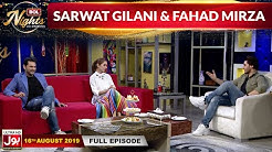 BOL Nights with Ahsan Khan | Sarwat Gilani | Fahad Mirza | 16th August  2019 | BOL Entertainment