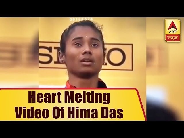 This Video Of Hima Das Crying During National Anthem Will Melt Your Heart | ABP News