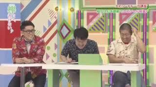 欅坂46#渡辺梨加#欅って書けない#けやかけ #べりか#ぺーちゃん.