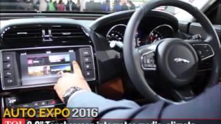 Auto Expo 2016: Jaguar XE in-car tech