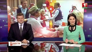 """""""Новости. Центральный регион"""" от 21.10.2018"""
