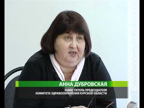 курской области здравоохранения комитет фото