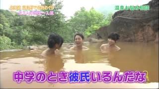 小島瑠璃子、お宝(?)入浴シーン