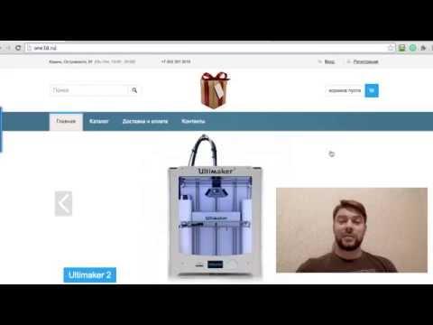Простой бизнес-план магазина 3D принтеров на салфетке