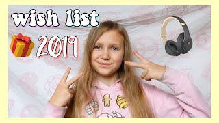 CHRISTMAS WISH LIST IDEAS 2019! What I Want For Christmas!