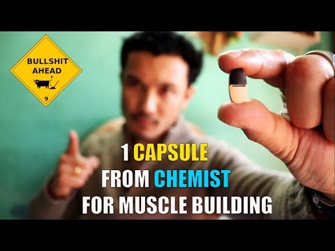 Cheap Muscle Building Pill from chemist shop- DANGEROUS or STUPIDITY?