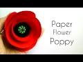 DIY Paper Poppy Flower - Paper Flower Tutorial - Craft Tutorial