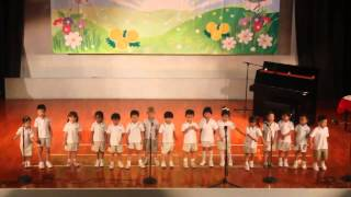 The Sound of Music - Reception Class - Think Inter