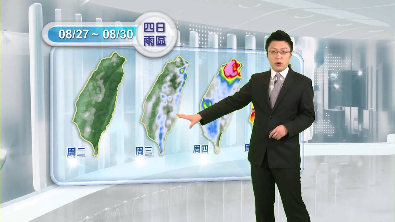 2013/08/26 康芮颱風生成 周三影響東部海面