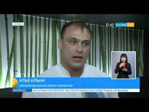 Спорт саңлақтары Астана күнімен құттықтады