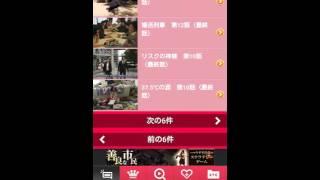 無料人気ドラマ for youtube