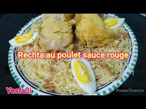 rechta-au-poulet-sauce-rougeوصفة-الرشتة-بالمرقة/رشتة-بالدجاج-بصلصلة-حمراء-على-طريقة-أختي