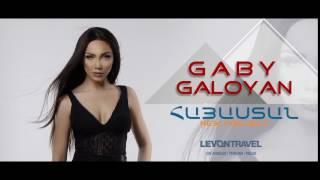 Gaby Galoyan   Hayastan || Coming Soon