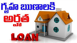 Eligibility For Home Loans || M.Seetha Rama Sarma || Telugu Best Videos || SumanTv Life