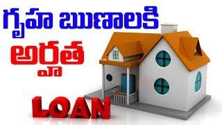 Eligibility For Home Loans || M.Seetha Rama Sarma || Telugu Best Videos || SumanTv Life