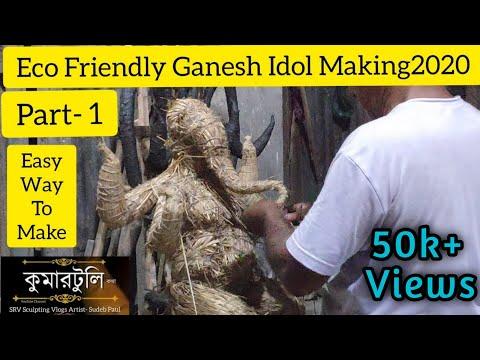 Ganesh Chaturthi 2020 | Aasan | DIY | Homemade | aarti | vandana| Om Gan Ganpati Namo Namah | NCS from YouTube · Duration:  14 minutes 12 seconds