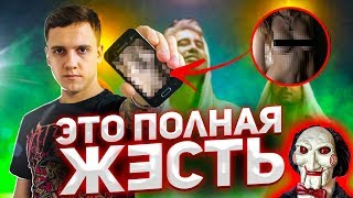 НАШЕЛ СМАРТФОН СЕКТАНТА