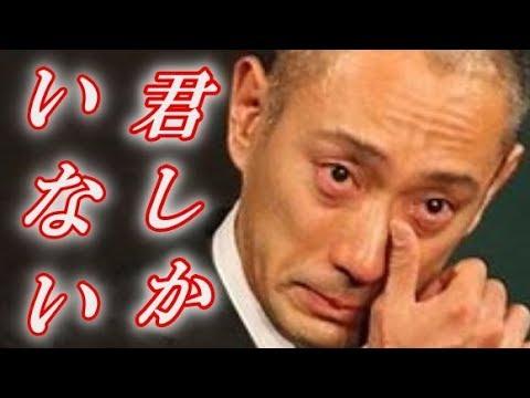 【結婚】市川海老蔵、小林麻耶の入籍で本命はやはりあの人か?