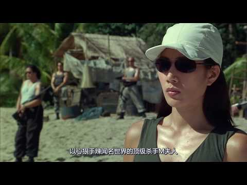 一部为男性观众专门定制的电影,Maggie Q也因这段而火爆全球  !