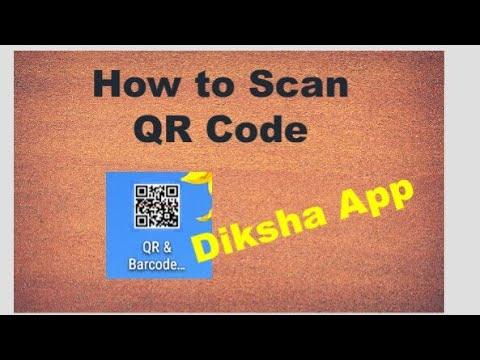 How to scan QR code / Diksha app / QR Code kaise scan kare