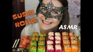 АСМР Суши Роллы Сырный сет/ASMR Mukbang Sushi Rolls 寿司寿司