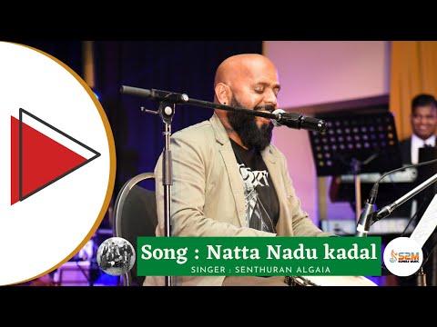 Natta nadu kadal meethu song - Chembaruthi | performed by Sunsea music band Canada