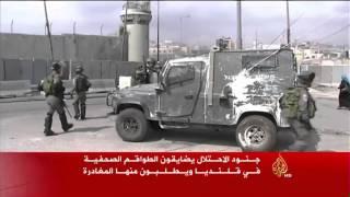 فيديو.. قوات الاحتلال تفرق مسيرات الفلسطينيين فى الضفة